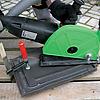 Система для резки и шлифовки Eibenstock ETR 230